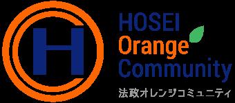 HOSEI Orange Community